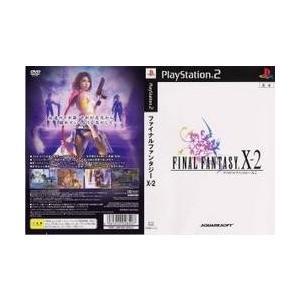 [メール便OK]【中古】【PS2】ファイナルファンタジーX-2[在庫品]|asakusa-mach
