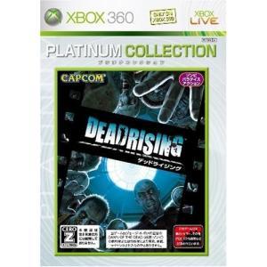[メール便OK]【中古】【Xbox360】【BEST】デッドライジング プラチナコレクション[お取寄せ品] asakusa-mach