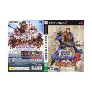 [メール便OK]【中古】【PS2】【廃盤】戦国BASARA2 英雄外伝[在庫品] asakusa-mach