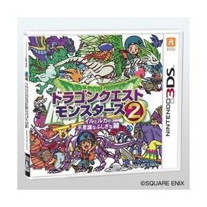 [メール便OK]【中古】【3DS】ドラゴンクエストモンスターズ2 イルとルカの不思議なふしぎな鍵|asakusa-mach