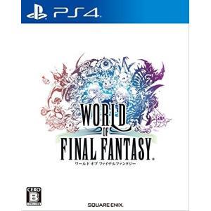 [メール便OK]【中古】【PS4】ワールド オブ ファイナルファンタジー|asakusa-mach