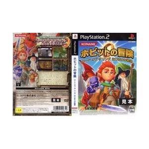 [メール便OK]【中古】【PS2】ホビットの冒険 ロードオブザリング はじまりの冒険|asakusa-mach