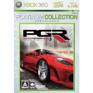 [メール便OK]【中古】【Xbox360】【BEST】PGR3-プロジェクト ゴッサム レーシング3- プラチナコレクション[お取寄せ品]|asakusa-mach