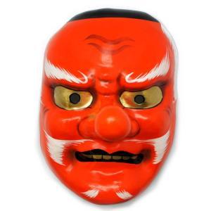 くわえ面 天狗 (小道具 踊り用) 日本舞踊 お面の詳細画像1
