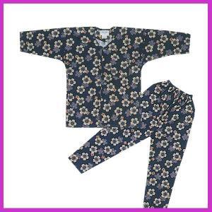 鯉口シャツ パンツ 子供 桜 鉄紺 祭り ダボシャツ ズボン (z奴E1314) ◆桜と鉄紺柄の鯉口...