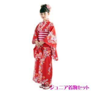ジュニア 着物 6点 セット 女の子 JR18KS5 赤 桜 お正月 晴れ着 晴着 女児 きものセッ...