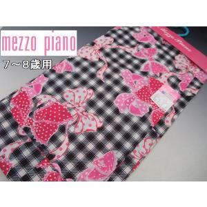 """人気ブランド""""Mezzo Piano""""のゆかたです!  綿100%(かわり織り) 身丈:120cm ..."""