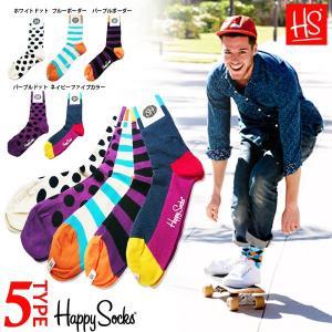 ハッピーソックス Happy Socks おしゃれ 靴下|asalter