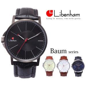 【プレゼント】Libenham(リベンハム)腕時計 Baum(バウム)シリーズ メンズ・レディース 自動巻き  LH90060 正規代理店 asalter