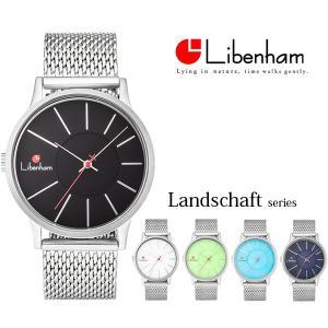 【プレゼント】Libenham(リベンハム)腕時計 Landschaft(ラントシャフト)シリーズ メンズ・レディース 自動巻き  LH90036 正規代理店 asalter