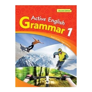 Active English Grammar1