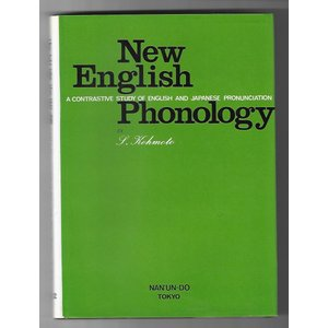 New English phonology : a contrastive study of Eng...