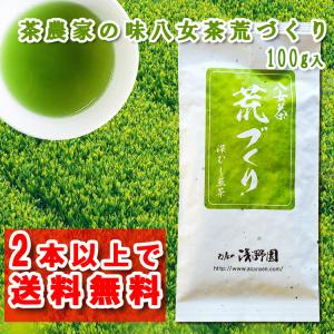 九州、八女の深蒸し八女茶です。過度に火香をつけずお茶本来の香を大切にしたお茶です。   ●発送はメー...