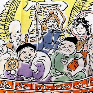 絵てぬぐい「七福神」干支 招福 縁起物 /手ぬぐい 手拭い タオル 日本製 海外お土産 外国人 プレ...