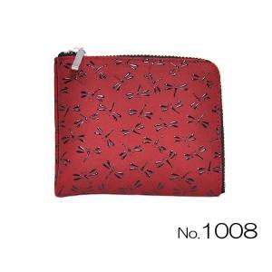 印傳屋 小銭入 No.1008|asanoya