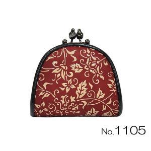 印傳屋 小銭入 No.1105|asanoya