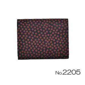 印傳屋 女物 札入れ No.2205|asanoya