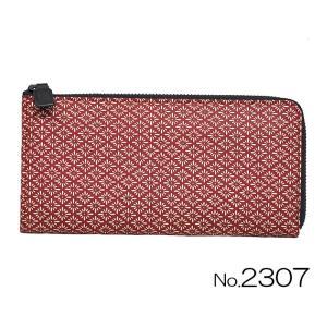 印傳屋 束入れ財布 No.2307|asanoya