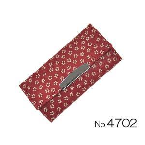印傳屋 キーケース No.4702|asanoya