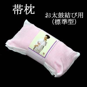 お太鼓結び用 帯枕 -標準型- |asanoya