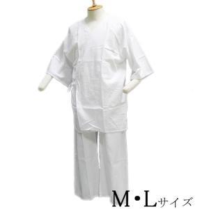 男物 肌着・ステテコセット -M・Lサイズ- [ 0602-207 ] 【着物・きもの・浴衣・ゆかた・和・着付け小物・はだぎ・肌襦袢・男性・吸湿性】|asanoya