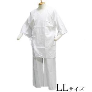男物 肌着・ステテコセット -LLサイズ- [ 0602-208 ] 【着物・きもの・浴衣・ゆかた・和装・着付け小物・肌襦袢・上下・男性・メンズ・紳士】|asanoya