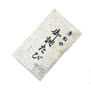 ヒール用 白 足袋|asanoya