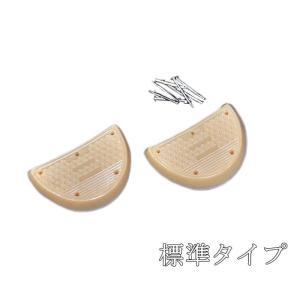 補修用 草履かかと底ゴム(1足分 釘付き) -標準タイプ-|asanoya