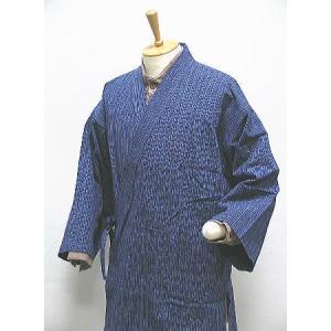 ◆笹倉玄照堂◆作務衣 -縞- asanoya