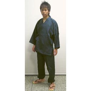 ◆石渡◆作務衣 -紬風無地- asanoya
