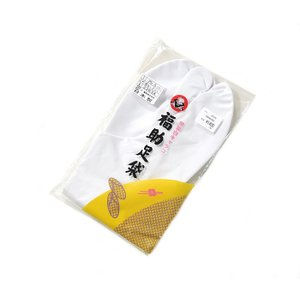 白キャラコ 福助足袋普及版(25.0〜26.0cm)|asanoya