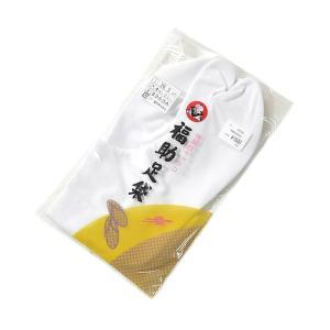 白キャラコ 福助足袋普及版(26.5〜28.0cm)|asanoya