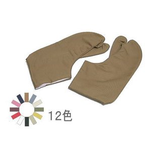 27.5・28・29cm 色足袋 既製品|asanoya