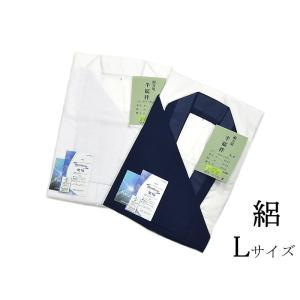 夏用男物 半襦袢 -紺・白/Lサイズ-|asanoya
