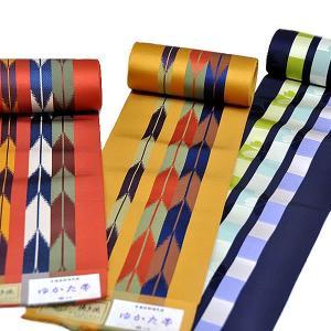 博多織四寸単帯 -紋織り-[ 0605-104 ]|asanoya