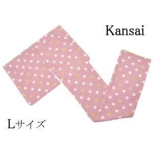 ◆カンサイ◆プレタ小紋袷着物 -鴇色/水玉- asanoya