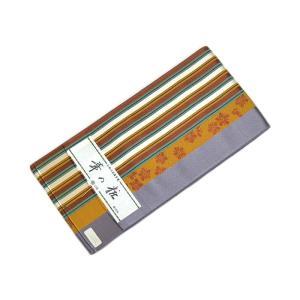 正絹博多織 四寸小袋帯 [ 0607-177 ]|asanoya