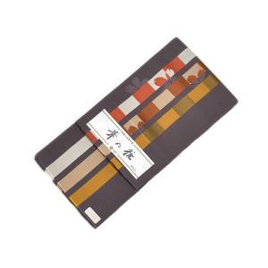 正絹博多織 四寸小袋帯 [ 0607-179 ]|asanoya