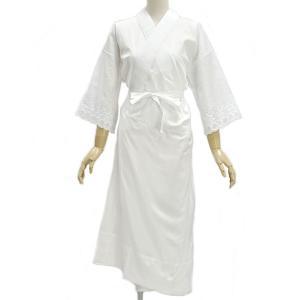 業務用 半衿付き着物スリップ|asanoya
