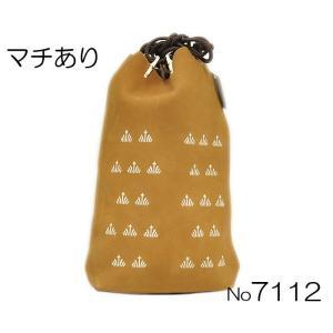 印傳屋 合才袋 「燻」大マチ付 7112 −菖蒲柄− [ 1806-2738 ]【父の日・敬老の日・誕生日・ギフト・贈り物・プレゼント・着物・浴衣・男性・男物・作務衣】|asanoya