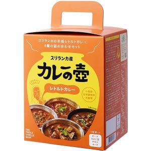 【BOXのみ】レトルトカレー用ギフトBOX 5枚セット 【カレーの壺シリーズ】|asante