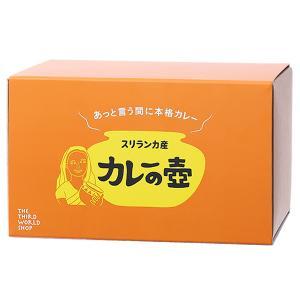 【BOXのみ】カレーを作ろうギフト用BOX 6枚セット 【カレーの壺シリーズ】|asante