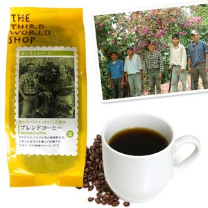 フェアトレードブレンドコーヒー(豆)200g 中深煎 |asante
