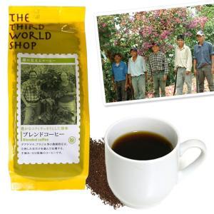 フェアトレードブレンドコーヒー(粉)200g 中深煎 |asante
