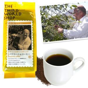 フェアトレードパウリーニョコーヒー(粉) 200g 中深煎り  |asante