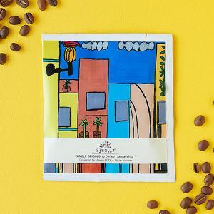 Artisan フェアトレード ドリップコーヒー サンタ・フェリサ(ヨーロッパの街) 8g|asante