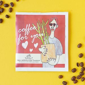 Artisan フェアトレード ドリップコーヒー サンタ・フェリサ(For you) 8g|asante