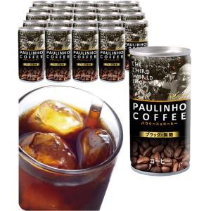フェアトレード パウリーニョ缶コーヒー 1箱(190g×30本入) 箱単位でお得!1本あたり135円|asante