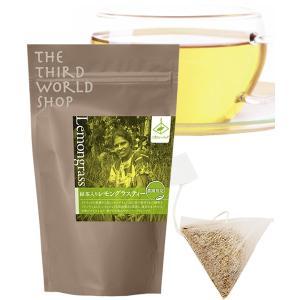 【セール】緑茶入りレモングラスティー  2g×10包 |asante