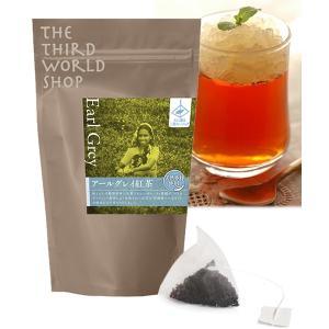 ティーバッグ フェアトレードアールグレイ紅茶 1.8g×14包 |asante